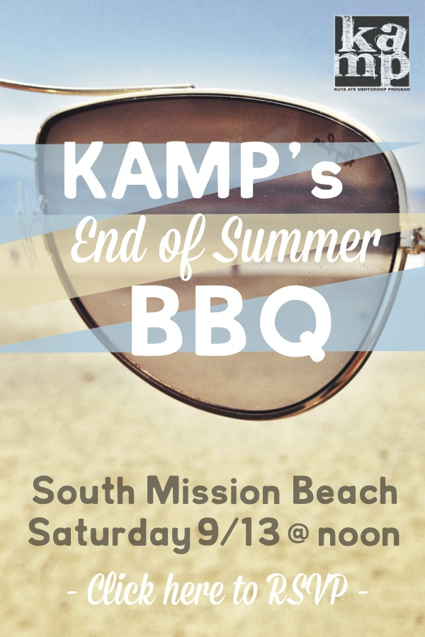 Join KAMP for our End of Summer BBQ!