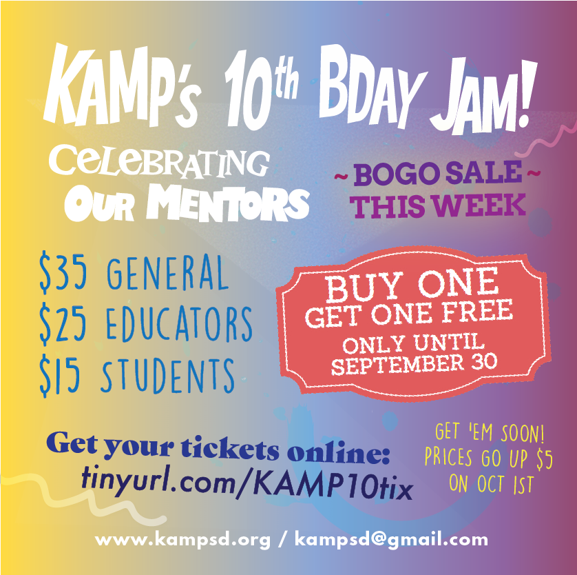 10th Birthday Jam BOGO Sale!